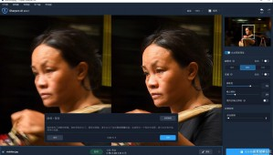 Topaz Sharpen AI 2.2.1汉化-模糊图片处理工具